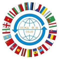 лого ОСЖД флаги