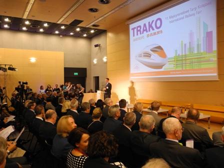трако 2015