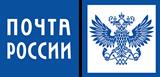 лого Почта России