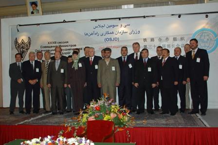 история фото Тегеран