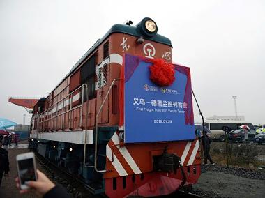 tn_cn-ir-train-20160128.jpg